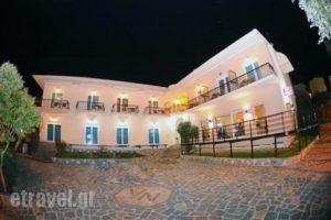 Villa Nickolas_accommodation_in_Villa_Macedonia_Kavala_Palio