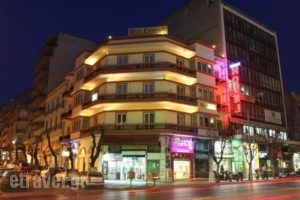 Emporikon_accommodation_in_Hotel_Macedonia_Thessaloniki_Thessaloniki City
