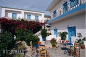 Anna studios_accommodation_in_Apartment_Dodekanessos Islands_Lipsi_Lipsi Chora