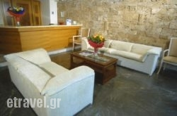 Lion Hotel Apartments in Athens, Attica, Central Greece