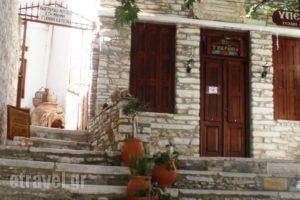 Agnadi Hotel_travel_packages_in_Cyclades Islands_Naxos_Naxos Chora