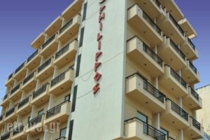 Philippos_accommodation_in_Hotel_Thessaly_Magnesia_Volos City