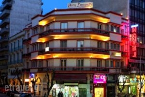Emporikon_travel_packages_in_Macedonia_Thessaloniki_Thessaloniki City