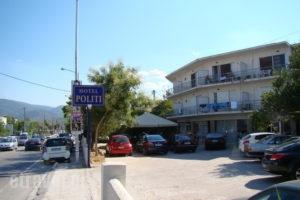 Politis_best deals_Hotel_Peloponesse_Korinthia_Loutra Oreas Elenis