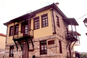 Strofi tis Ninas_best prices_in_Hotel_Macedonia_Halkidiki_Arnea