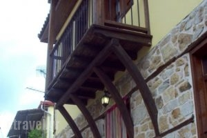 Strofi tis Ninas_lowest prices_in_Hotel_Macedonia_Halkidiki_Arnea