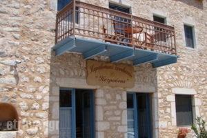 Petrounis_accommodation_in_Hotel_Peloponesse_Lakonia_Areopoli