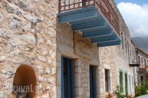Petrounis_best deals_Hotel_Peloponesse_Lakonia_Areopoli
