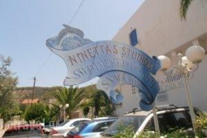 Ninettas Studios_travel_packages_in_Piraeus Islands - Trizonia_Poros_Poros Rest Areas