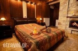 Oreiades Suites
