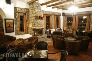 La Moara_best prices_in_Hotel_Macedonia_Grevena_Kranea - Krania