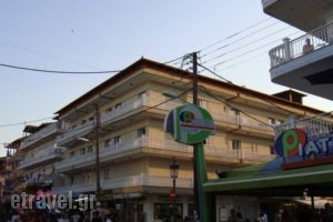 Regina Mare_accommodation_in_Hotel_Macedonia_Pieria_Paralia Katerinis