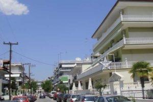 Astro_travel_packages_in_Macedonia_Pieria_Paralia Katerinis