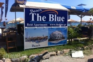 The Blue_lowest prices_in_Apartment_Macedonia_Kavala_Nea Peramos