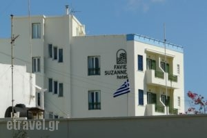 Favie Suzanne_holidays_in_Hotel_Cyclades Islands_Tinos_Tinos Chora