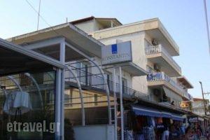Konstantin_travel_packages_in_Macedonia_Pieria_Paralia Katerinis