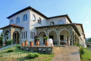 Zeus_best deals_Hotel_Macedonia_Pieria_Dion