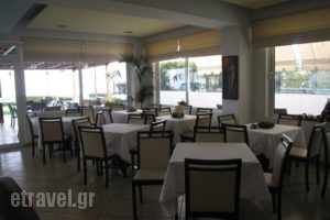 Alma_best deals_Hotel_Central Greece_Fthiotida_Kamena Vourla