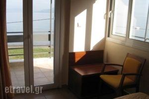 Alma_travel_packages_in_Central Greece_Fthiotida_Kamena Vourla