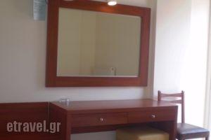 Alma_accommodation_in_Hotel_Central Greece_Fthiotida_Kamena Vourla