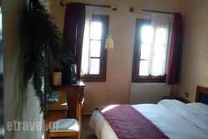 Aeropi_accommodation_in_Room_Macedonia_Grevena_Kranea - Krania