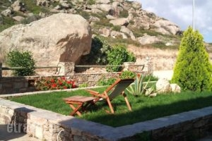 Zefyros studios_travel_packages_in_Cyclades Islands_Naxos_Naxos Chora