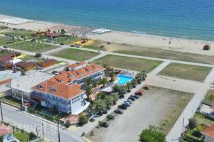 Rihios_accommodation_in_Hotel_Macedonia_Thessaloniki_Thessaloniki City