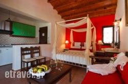 Hovolo Apartments