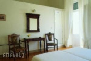 Omiros_lowest prices_in_Hotel_Cyclades Islands_Syros_Syrosora