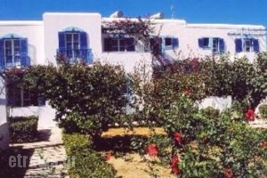 Dimitra Studios_accommodation_in_Apartment_Cyclades Islands_Paros_Paros Rest Areas