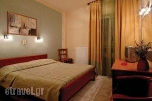 Paris_lowest prices_in_Hotel_Thraki_Xanthi_Xanthi City