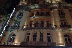Ilisia_lowest prices_in_Hotel_Macedonia_Thessaloniki_Thessaloniki City