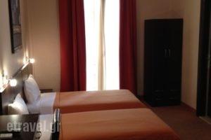 Ilisia_best deals_Hotel_Macedonia_Thessaloniki_Thessaloniki City