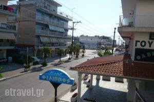 Philippos_travel_packages_in_Macedonia_Pieria_Paralia Katerinis