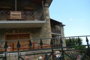 Evrostini Hostel_holidays_in_Room_Peloponesse_Korinthia_Evrostina