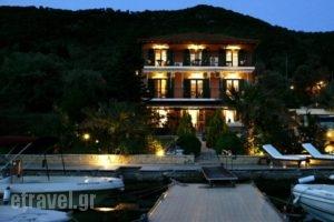 George'Studios_best deals_Hotel_Ionian Islands_Lefkada_Lefkada's t Areas