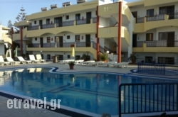 Irene Apartments & Studios in Athens, Attica, Central Greece
