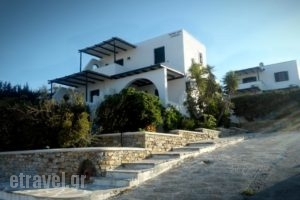 Glyfada View Studios_accommodation_in_Hotel_Cyclades Islands_Naxos_Naxos chora