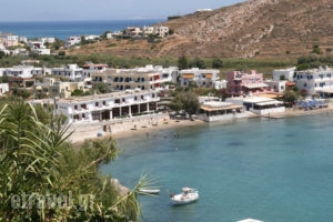Romantica_travel_packages_in_Cyclades Islands_Syros_Vari