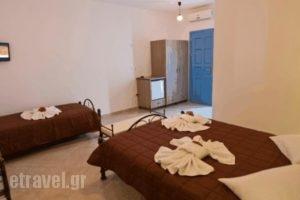 Ios Memories_accommodation_in_Hotel_Cyclades Islands_Ios_Ios Chora