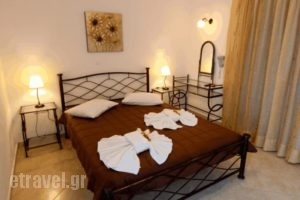 Ios Memories_lowest prices_in_Hotel_Cyclades Islands_Ios_Ios Chora