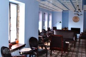 Argyro_best deals_Hotel_Macedonia_Florina_Nimfeo
