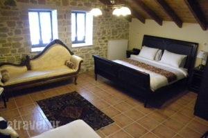 Argyro_holidays_in_Hotel_Macedonia_Florina_Nimfeo