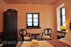 Argyro_accommodation_in_Hotel_Macedonia_Florina_Nimfeo