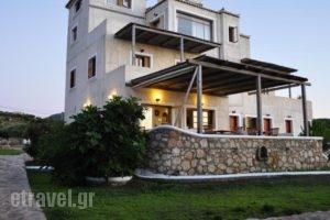 Capari Suites_accommodation_in_Hotel_Peloponesse_Lakonia_Elafonisos