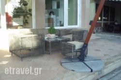 Balkan Apartments   hollidays