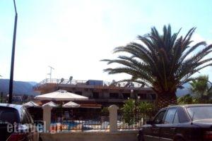Phillis_travel_packages_in_Macedonia_Halkidiki_Sarti
