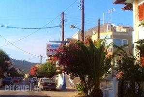 George_best prices_in_Apartment_Macedonia_Halkidiki_Sarti