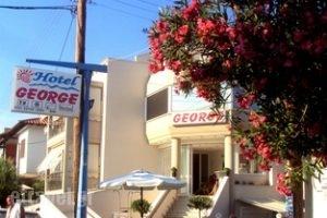 George_best deals_Apartment_Macedonia_Halkidiki_Sarti