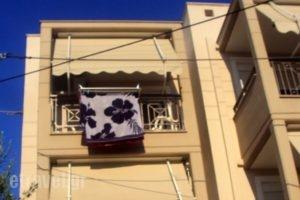George_travel_packages_in_Macedonia_Halkidiki_Sarti